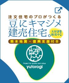 y_banner