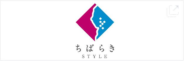 ちばらきSTYLE